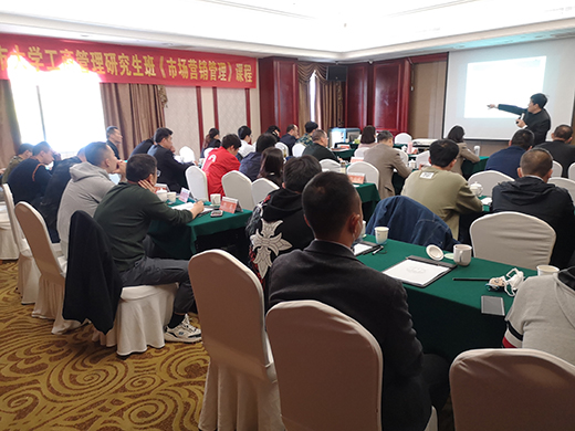 【课程回顾】亚洲城市大学工商管理研究生班《市场营销管理》课程