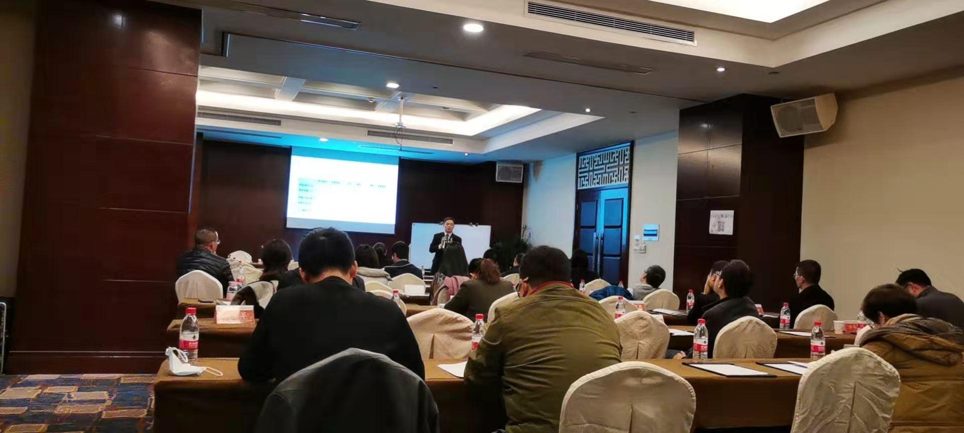 南孔教育|亚洲城市大学研究生班《企业法律风险防范》课程回顾