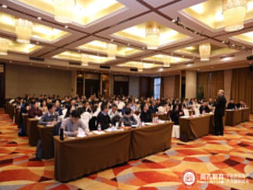 亚洲城市大学《企业战略管理》课程