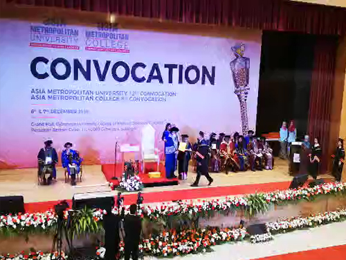 亚洲城市大学MBA2018下半年度毕业典礼