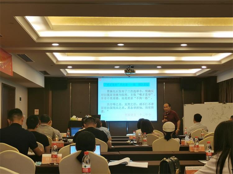 南孔教育|亚洲城市大学杭州班《领导韬略与阳光心态修炼》课程圆满完成
