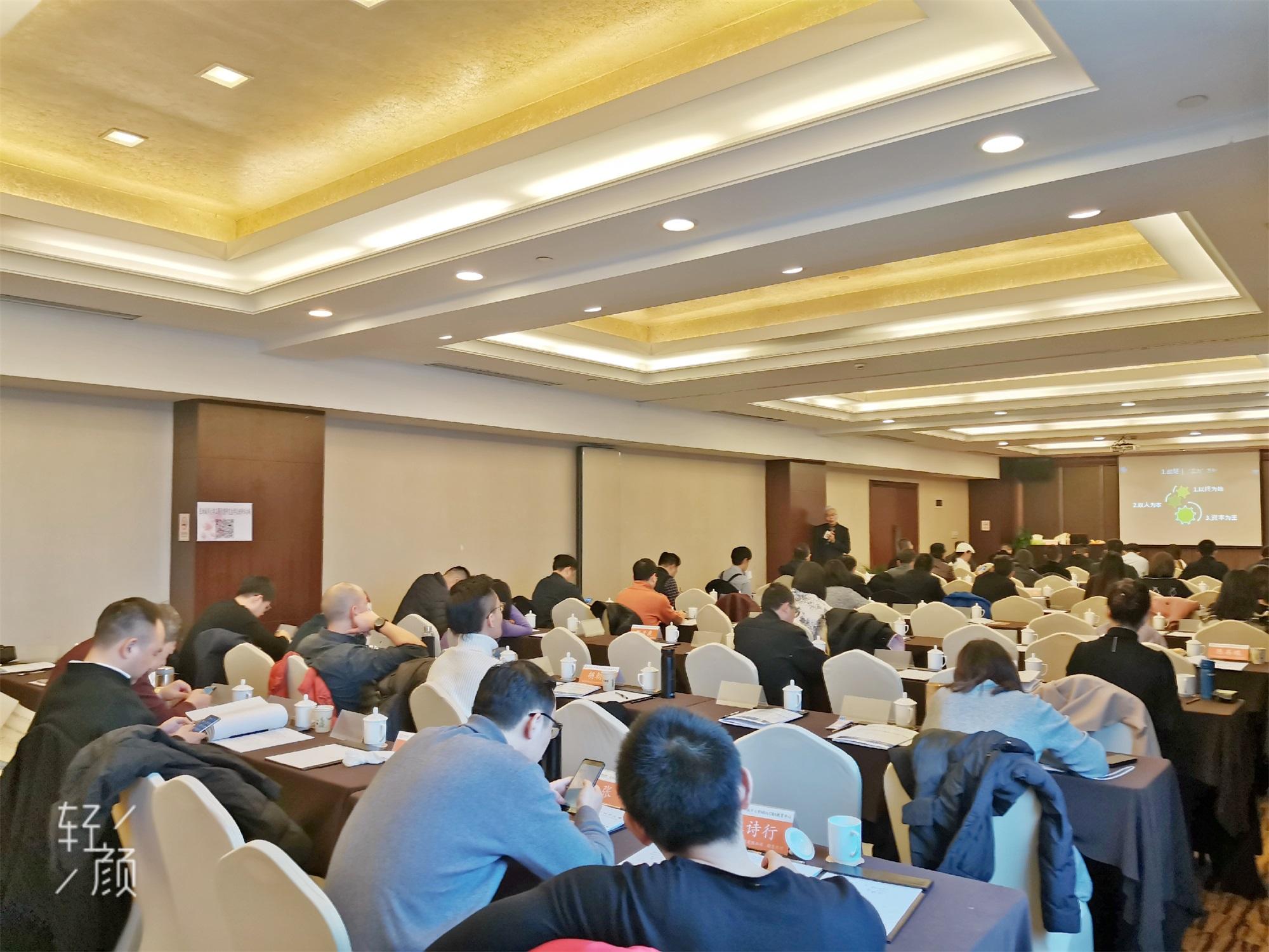 南孔教育 亚洲城市大学MBA学位班《移动互联网时代下的整合营销》课程回顾