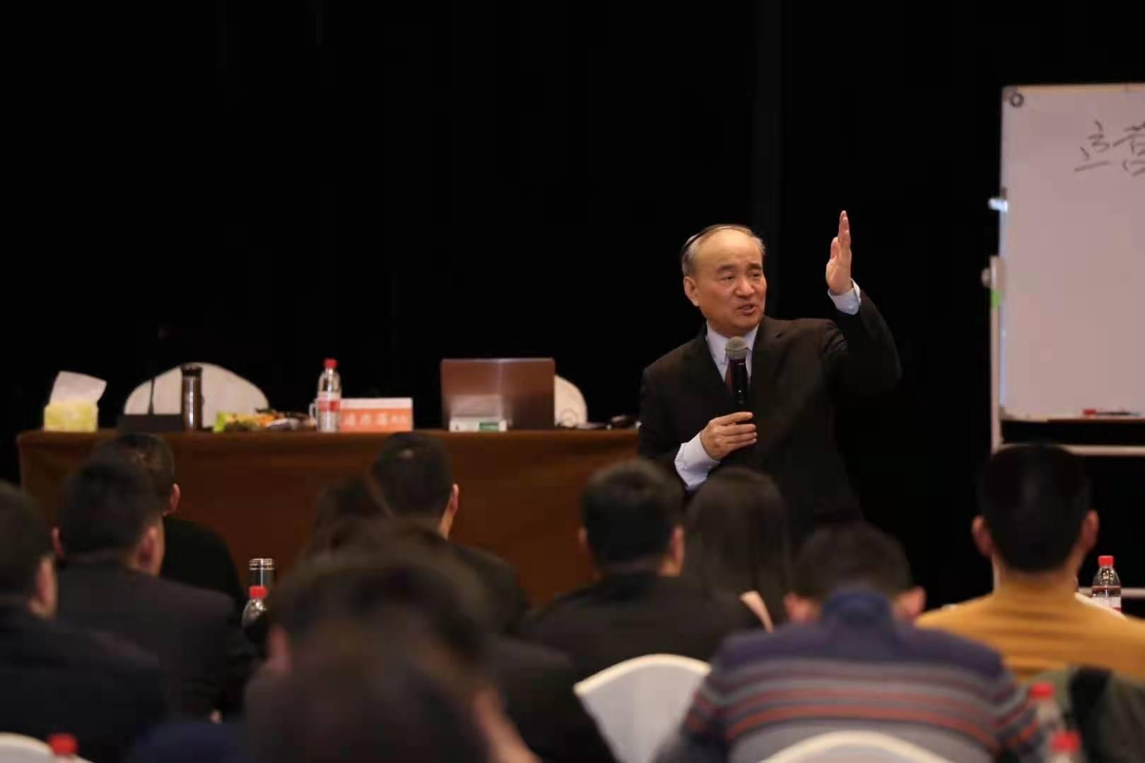 南孔教育亚城大|著名战略专家潘亦藩老师《新时期战略管理与策略创新》直播课程圆满完成